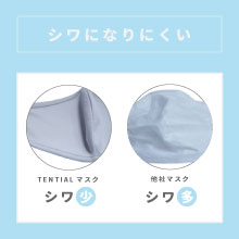 tential_sports_mask5